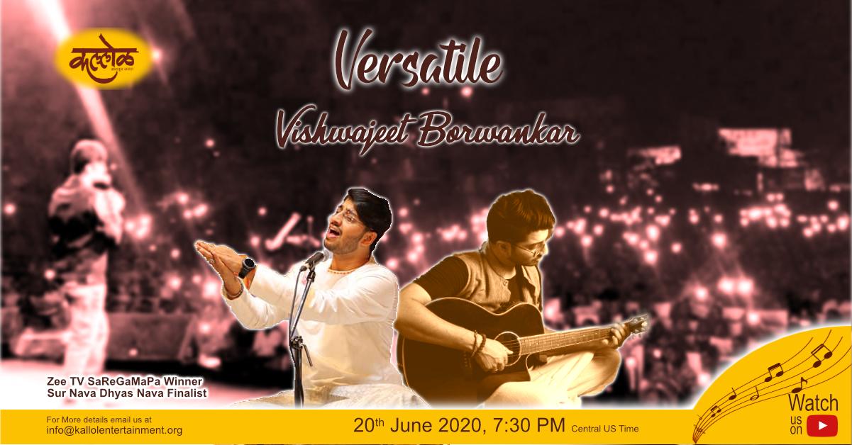 Versatile Vishwajeet – Virtual Mehfil